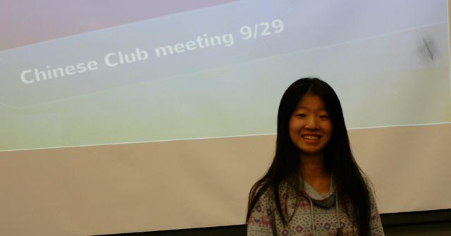 Chinese Club meeting. Yuchen Shang '18
